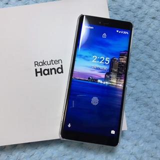 Rakuten Hand(楽天ハンド) 指紋認証マークは消す方法は?