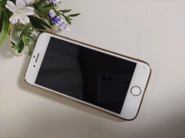 iPhone SE 使えるように 楽天モバイルで販売開始