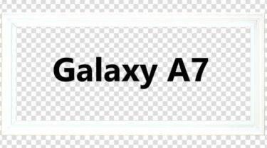 おすすめ Galaxy A7 フィルム  ケース 100均にある?