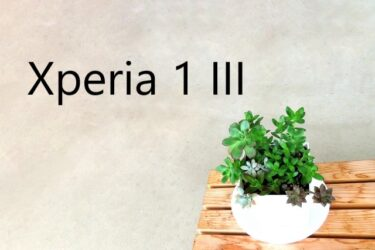 Xperia 1 III フィルム  ケース 100均にある? おすすめは?