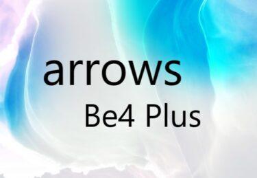 arrows Be4 Plus フィルム  ケース 100均にある? おすすめは?