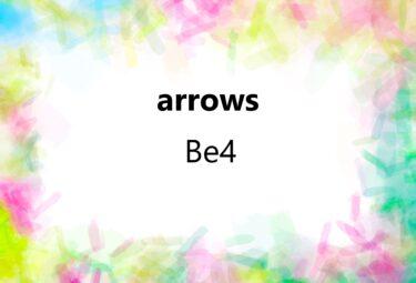 arrows Be4  フィルム  ケース 100均にある? おすすめは?