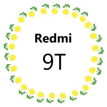 Redmi 9T フィルム  ケース 100均にある? おすすめは?