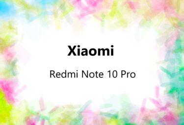 Redmi Note 10 Pro フィルム  ケース 100均にある? おすすめは?
